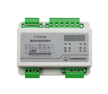 配电自动化线损模块-1