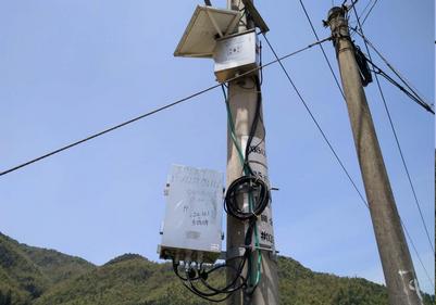 馈线终端设备(FTU)在线监测系统