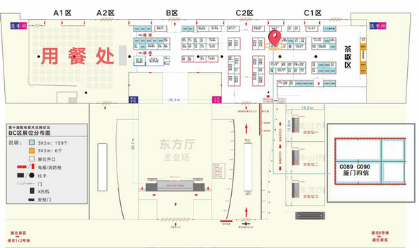 广州白云国际会议中心