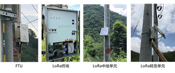配电自动化终端设备在线率提升方案应用案例