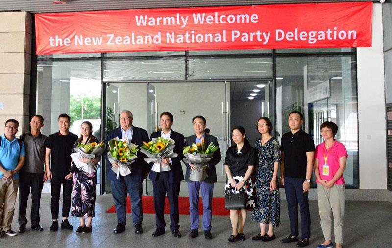 新西兰国家党代表团